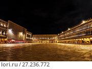 Купить «Площадь Сан-Марко в Венеции ночью, Италия», фото № 27236772, снято 18 апреля 2017 г. (c) Наталья Волкова / Фотобанк Лори