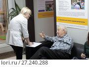Купить «Пожилой мужчина в центре доктора Бубновского задаёт вопрос администратору», эксклюзивное фото № 27240288, снято 27 ноября 2017 г. (c) Дмитрий Неумоин / Фотобанк Лори