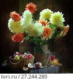 Купить «Натюрморт с осенними цветами», фото № 27244280, снято 26 сентября 2011 г. (c) Марина Володько / Фотобанк Лори