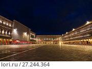 Купить «Площадь Сан-Марко в Венеции ночью, Италия», фото № 27244364, снято 18 апреля 2017 г. (c) Наталья Волкова / Фотобанк Лори