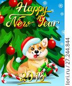 Купить «Открытка с собакой породы Вельш корги желтого цвета в шапке Санта Клауса и надписью Happy New Year на голубом фоне с елкой и снежинками. Цветная иллюстрация в мультипликационном стиле.», иллюстрация № 27244844 (c) Анастасия Некрасова / Фотобанк Лори