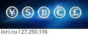 Купить «International money currencies in glass circles», фото № 27250116, снято 11 декабря 2017 г. (c) Wavebreak Media / Фотобанк Лори