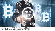 Купить «Composite image of symbol of bitcoin digital cryptocurrency with various icons», фото № 27250408, снято 21 ноября 2018 г. (c) Wavebreak Media / Фотобанк Лори
