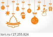 Hanging Christmas ornaments. Vector background. Стоковая иллюстрация, иллюстратор Дмитрий Варава / Фотобанк Лори