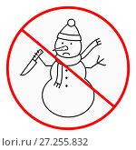 Stop angry snowman sign. Стоковая иллюстрация, иллюстратор Дмитрий Варава / Фотобанк Лори