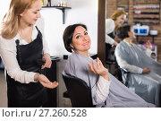 Купить «Hairdresser listens to wishes of adult woman about her hairstyle», фото № 27260528, снято 7 марта 2017 г. (c) Яков Филимонов / Фотобанк Лори