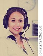 Купить «woman phone operator», фото № 27262300, снято 14 ноября 2019 г. (c) Яков Филимонов / Фотобанк Лори