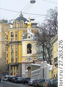 Купить «Москва. Колымажный переулок», эксклюзивное фото № 27263276, снято 23 февраля 2011 г. (c) Зобков Георгий / Фотобанк Лори