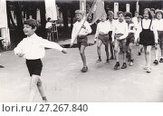 Купить «Дети в пионерском лагере, 1970-е годы», эксклюзивное фото № 27267840, снято 23 августа 2019 г. (c) Илюхина Наталья / Фотобанк Лори