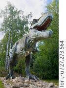 Купить «Скульптура Тираннозавра в натуральную величу в парке динозавров. Котельнич, Кировская область», фото № 27273564, снято 30 августа 2017 г. (c) Виктор Карасев / Фотобанк Лори