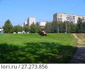 Купить «Скашивание травы трактором в парке. Район Гольяново. Город Москва», эксклюзивное фото № 27273856, снято 4 сентября 2008 г. (c) lana1501 / Фотобанк Лори