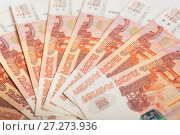 Купить «Background of five-thousandth banknotes Russian rubles», фото № 27273936, снято 7 декабря 2017 г. (c) Юлия Бабкина / Фотобанк Лори