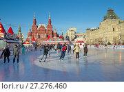 ГУМ-каток на Красной площади в Москве, Россия (2016 год). Редакционное фото, фотограф Елена Коромыслова / Фотобанк Лори