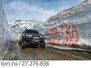 Купить «Внедорожник едет по горной дороге в снежном тоннеле», фото № 27276836, снято 18 июня 2017 г. (c) А. А. Пирагис / Фотобанк Лори