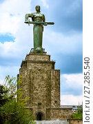Купить «Monument Mother Armenia in Victory Park in Yerevan Armenia», фото № 27285540, снято 6 мая 2017 г. (c) Эдуард Паравян / Фотобанк Лори