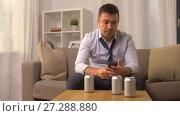 Купить «alcoholic drinking alcohol from can at home», видеоролик № 27288880, снято 10 декабря 2017 г. (c) Syda Productions / Фотобанк Лори