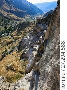 Купить «Vardzia, Georgia. Beautiful view of the caves and monastery on the mountain», фото № 27294588, снято 23 сентября 2017 г. (c) Яна Королёва / Фотобанк Лори