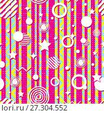 Купить «Seamless bright geometric pattern from strips, zigzag, circles, stars. Bright contrasting colors, daring design. Modern, fashionable style. Vector», иллюстрация № 27304552 (c) Dmitry Domashenko / Фотобанк Лори