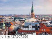 Купить «Cityscape of Copenhagen with spire of City Hall», фото № 27307656, снято 10 декабря 2017 г. (c) EugeneSergeev / Фотобанк Лори