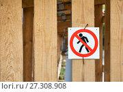 Купить «No walking pedestrian warning sign nailed down to the wooden boards», фото № 27308908, снято 17 сентября 2017 г. (c) Георгий Дзюра / Фотобанк Лори