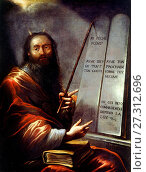 Купить «Vignon Claude -. Moses and the Tables of the Law.», фото № 27312696, снято 27 января 2020 г. (c) age Fotostock / Фотобанк Лори