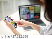 close up of woman with smartphone at office. Стоковое фото, фотограф Syda Productions / Фотобанк Лори