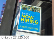 Купить «A Ricky's cosmetics store in New York advertises that it is hiring workers in a sign on the door, seen on Sunday, July 30, 2017. The chain, besides having...», фото № 27325660, снято 30 июля 2017 г. (c) age Fotostock / Фотобанк Лори
