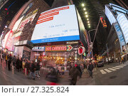 Купить «Electronic billboards in Times Square in New York show 'Impeach Trump' advertisements in their advertising rotation on Tuesday, November 21, 2017. Funded...», фото № 27325824, снято 21 ноября 2017 г. (c) age Fotostock / Фотобанк Лори