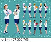 Купить «Большой набор медсестер с розовыми, светлыми, коричневыми, русыми и темными волосами с букетом роз или с бумагами в руках. Иллюстрация в мультипликационном стиле, изолированно на голубом фоне.», иллюстрация № 27332768 (c) Анастасия Некрасова / Фотобанк Лори