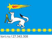 Купить «Флаг города Нижней Салды. Свердловская область», иллюстрация № 27343308 (c) Владимир Макеев / Фотобанк Лори