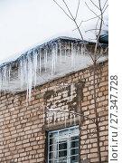 Купить «Ледяные сосульки свисают с карниза крыши дома в зимнюю оттепель. Фрагмент», фото № 27347728, снято 6 января 2013 г. (c) Алёшина Оксана / Фотобанк Лори