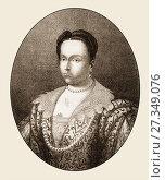 Купить «Adelaide of Italy or Adelaide of Burgundy, 931-999, Holy Roman Empress.», фото № 27349076, снято 11 сентября 2017 г. (c) age Fotostock / Фотобанк Лори