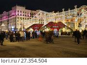 Купить «Новогодняя Москва, перекрытая Тверская улица», эксклюзивное фото № 27354504, снято 1 января 2018 г. (c) Dmitry29 / Фотобанк Лори