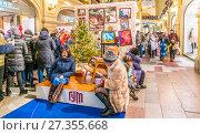 Фотография на память о посещении ГУМа в новогодние дни (2018 год). Редакционное фото, фотограф Виктор Тараканов / Фотобанк Лори