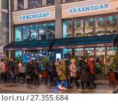 """Кафе """"Краснодар"""" на Большой Дмировке в Москве (2018 год). Редакционное фото, фотограф Виктор Тараканов / Фотобанк Лори"""