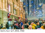 Купить «Новогодняя Москва. Никольская улица», эксклюзивное фото № 27355700, снято 4 января 2018 г. (c) Виктор Тараканов / Фотобанк Лори