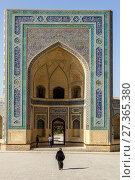 Купить «The Entrance To The Kalyan Mosque, Bukhara, Uzbekistan.», фото № 27365380, снято 23 октября 2017 г. (c) age Fotostock / Фотобанк Лори