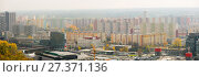Купить «European city Bratislava with view of blocks of flats, Slovakia», фото № 27371136, снято 19 июня 2019 г. (c) Яков Филимонов / Фотобанк Лори