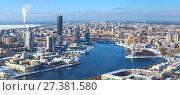 Купить «Екатеринбург, панорама с высоты птичьего полета», фото № 27381580, снято 21 октября 2014 г. (c) NataMint / Фотобанк Лори