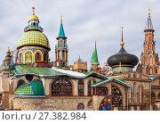 Купить «Temple of All Religions», фото № 27382984, снято 4 января 2018 г. (c) Юлия Бабкина / Фотобанк Лори