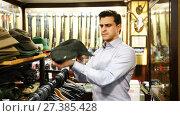 Купить «Portrait of man choosing hunting outfit in shop», видеоролик № 27385428, снято 21 декабря 2017 г. (c) Яков Филимонов / Фотобанк Лори