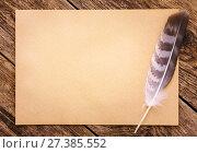 Купить «Перо с бумагой на старом столе», фото № 27385552, снято 13 января 2018 г. (c) Икан Леонид / Фотобанк Лори