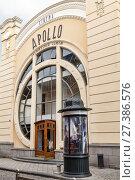 Купить «Кинотеатр Apollo. Батуми. Грузия», фото № 27386576, снято 11 июля 2016 г. (c) Евгений Ткачёв / Фотобанк Лори