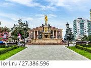 Купить «Batumi State Drama Theatre named after I. Chavchavadze and Neptune Fountain», фото № 27386596, снято 11 июня 2016 г. (c) Евгений Ткачёв / Фотобанк Лори