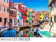 Купить «Яркие красочные дома на острове Бурано на краю Венецианской лагуны. Венеция, Италия», фото № 27390828, снято 17 апреля 2017 г. (c) Наталья Волкова / Фотобанк Лори