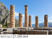 Купить «Храм Аполлона, Дельфы, Греция», фото № 27398064, снято 2 января 2018 г. (c) Ирина Яровая / Фотобанк Лори