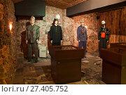 Купить «The exhibition. Inowroclaw, Kuyavian-Pomeranian Voivodeship, Poland.», фото № 27405752, снято 21 июля 2019 г. (c) age Fotostock / Фотобанк Лори