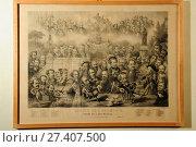 Купить «Verdiano Museum, Giuseppe Verdi, Casa Barezzi, 2012, Busseto, Italy», фото № 27407500, снято 3 декабря 2012 г. (c) age Fotostock / Фотобанк Лори