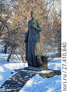 Купить «Памятник русской матери в Омске», фото № 27410840, снято 7 января 2018 г. (c) Круглов Олег / Фотобанк Лори
