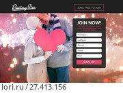Купить «Subscription form on dating site », фото № 27413156, снято 17 декабря 2018 г. (c) Wavebreak Media / Фотобанк Лори
